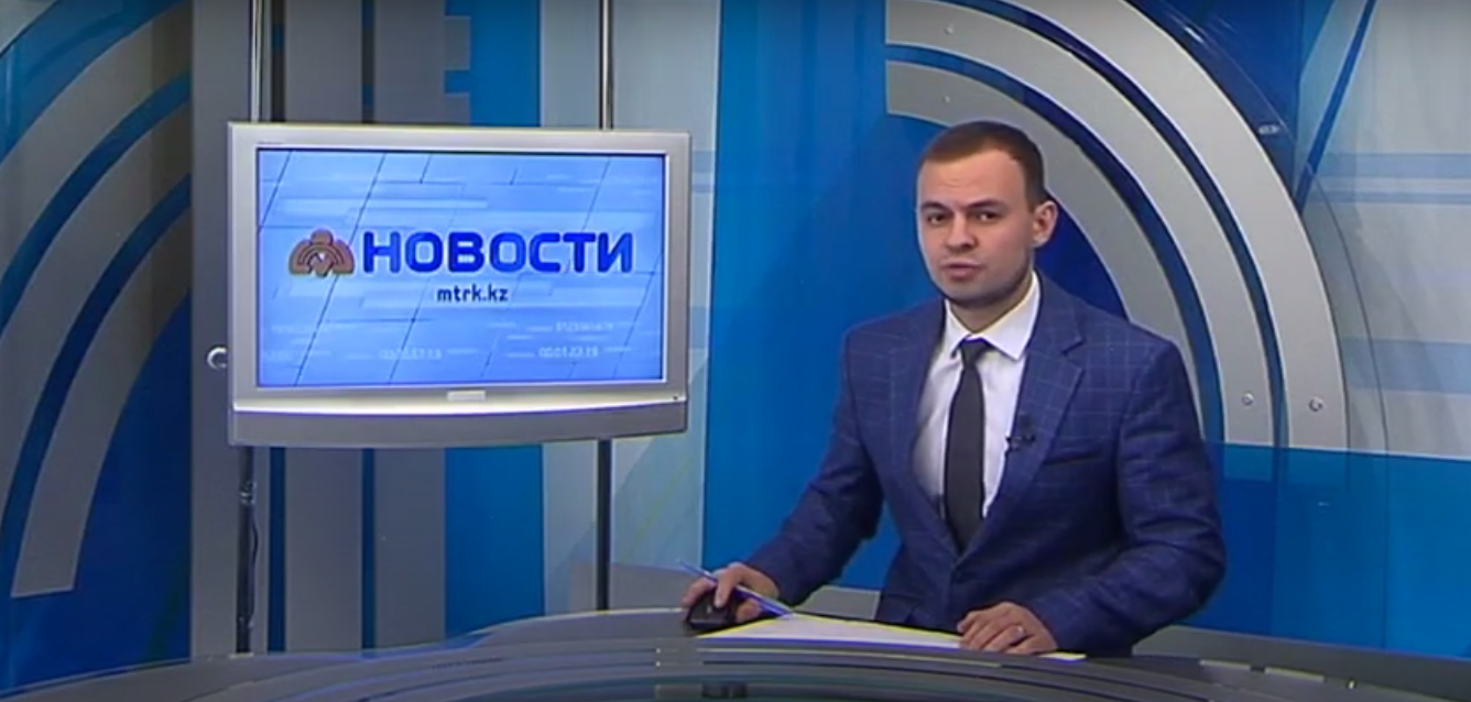 Региональный форум «ONEGE» прошел в Петропавловске