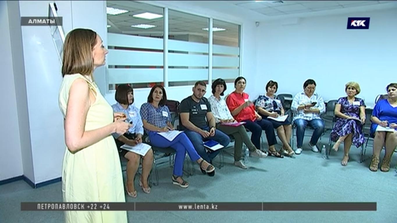 В Алматы проходит семинар по семейной психологии - телеканал КТК