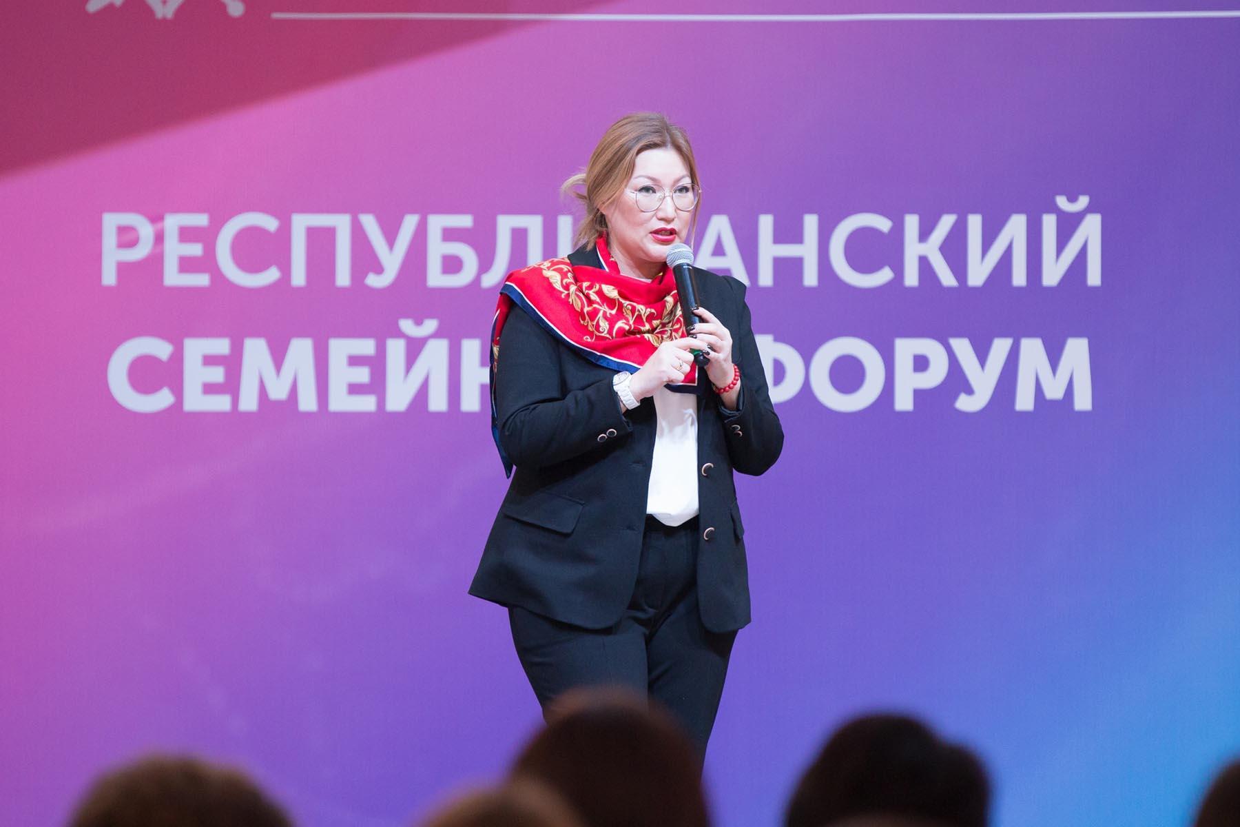 В Алматы состоялся семейный форум Onege